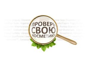 Экопортал и Живая Косметика. Ярмарка Мастеров - ручная работа, handmade.