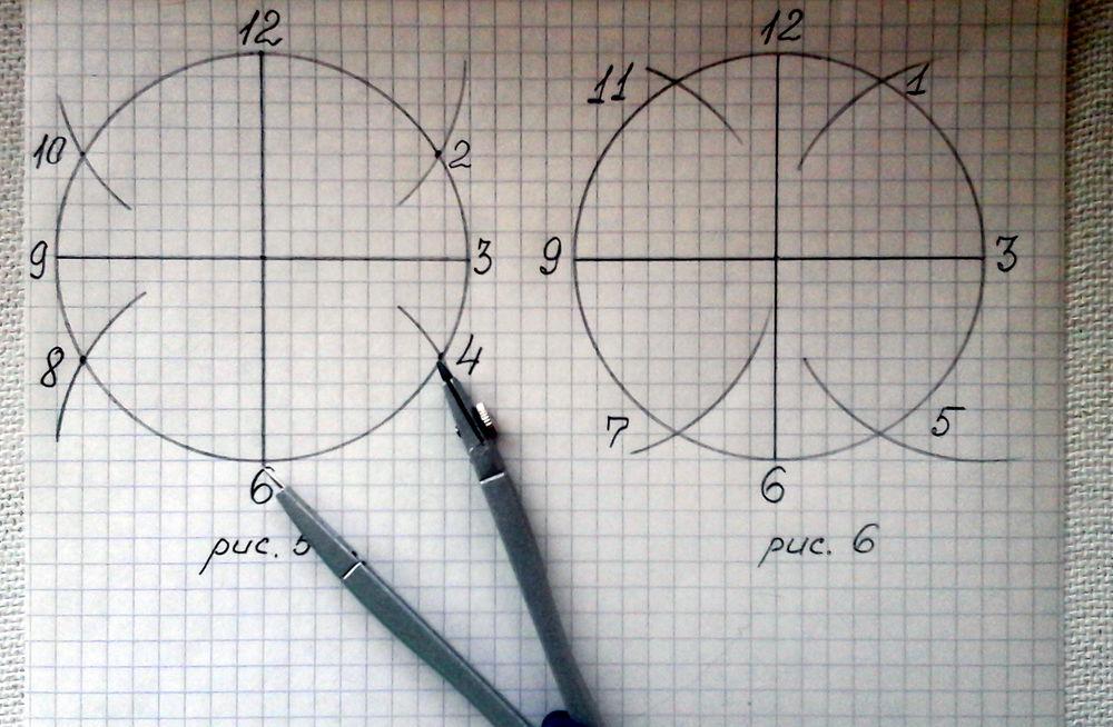 разметка циферблата, как нарисовать звезду