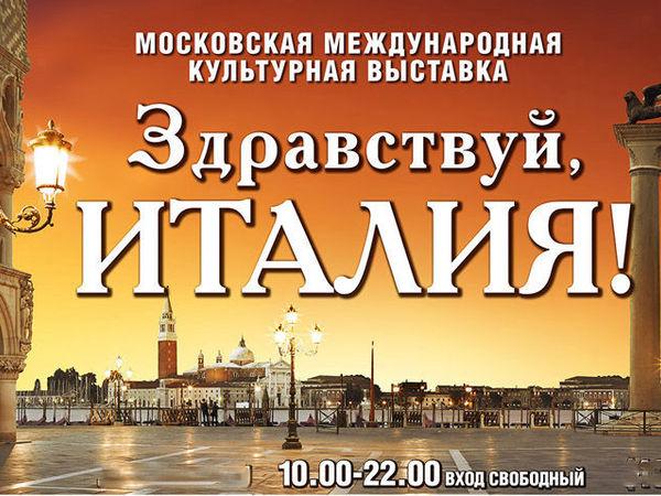 Завтра в Манеже буду рассказывать о керамике Сицилии | Ярмарка Мастеров - ручная работа, handmade