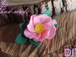 Делаем брошку-заколку с цветком шиповника из фетра. Ярмарка Мастеров - ручная работа, handmade.