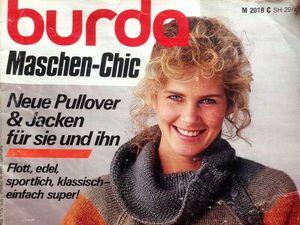 Burda Maschen-Chic, № 29/84. Фото моделей. Ярмарка Мастеров - ручная работа, handmade.
