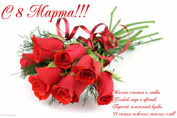 Цветы для поздравления скачать