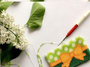 Видео мастер-класс: осваиваем вязание бисером. Урок 15. Как набирать бисер на большое изделие на примере схемы монетницы | Ярмарка Мастеров - ручная работа, handmade
