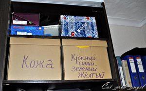 коробки в шкафу