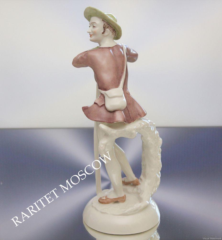 фарфоровая статуэтка, hutschenreuther