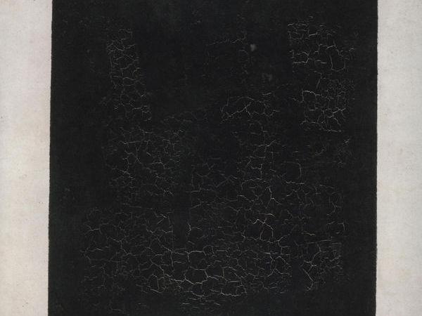 Почему Казимир Малевич — гений, а «Черный квадрат» — это искусство?   Ярмарка Мастеров - ручная работа, handmade