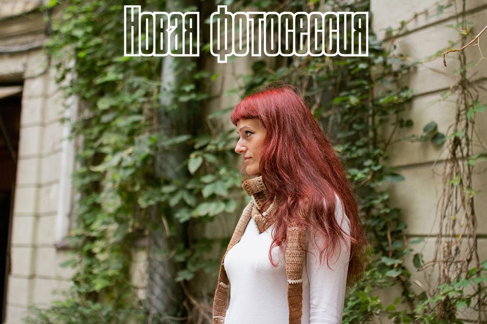 фотограф москва, фотограф в петербурге, санкт-петербург, фотосессия изделий, фотосет, фотосъёмка