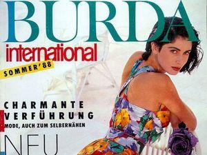 Burda International, Лето'88. Модели номера. Ярмарка Мастеров - ручная работа, handmade.