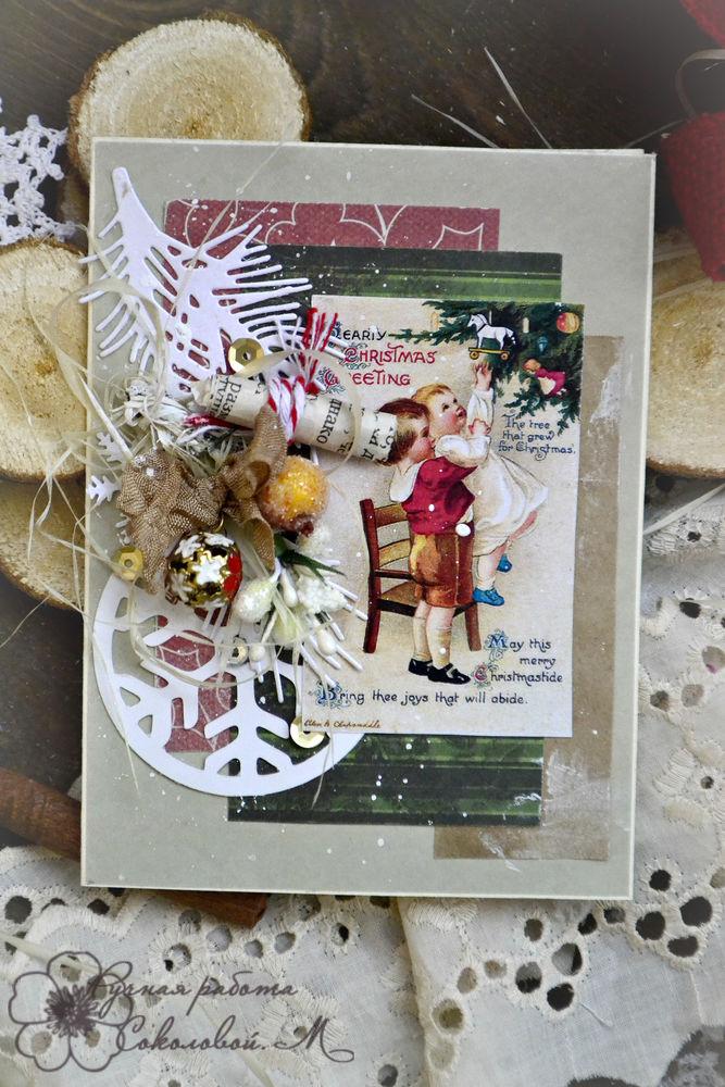 винтажный стиль, открытка, открытки в подарок, новый год, новогодний подарок, новогодний декор, женщине
