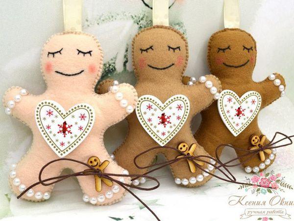 Имбирная пряничная уютная новогодняя конфетка! до 1 декабря | Ярмарка Мастеров - ручная работа, handmade