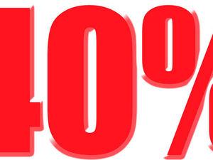 Внимание  !!!!  Распродажа  !!!!!  Скидки  40 %  на  все  украшения  !!!!! | Ярмарка Мастеров - ручная работа, handmade