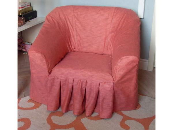 Расчет стоимости заказа по пошиву чехла на кресло. | Ярмарка Мастеров - ручная работа, handmade