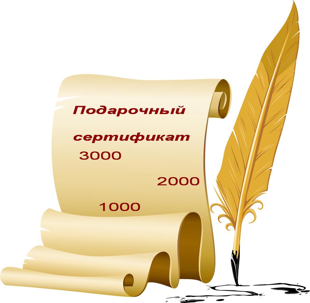 конкурс коллекций, конкурс, конкурс с призами, конкурс магазина, призы и подарки, сертификаты