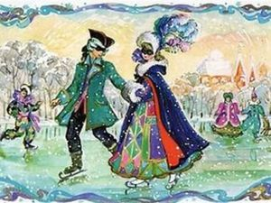 Аукцион-розыгрыш Новогодний бал   Ярмарка Мастеров - ручная работа, handmade