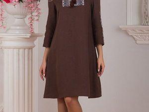 Льняное платье Корица. Ярмарка Мастеров - ручная работа, handmade.