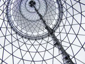 Геометрия в архитектуре и не только. Гиперболоид. Ярмарка Мастеров - ручная работа, handmade.