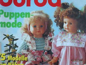 Бурда — спец. выпуск — кукольная  мода  -1992. Ярмарка Мастеров - ручная работа, handmade.