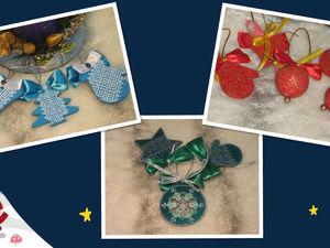 Открываю новогодний сезон. Ярмарка Мастеров - ручная работа, handmade.