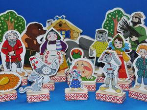 Скидки ко Дню защиты детей. Ярмарка Мастеров - ручная работа, handmade.