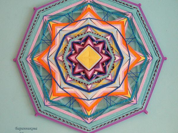 Плетение Мандалы, как шаг навстречу себе!   Ярмарка Мастеров - ручная работа, handmade