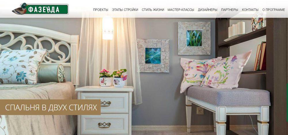 роспись по ткани, акриловые краски, цветы, спальня, мастер-класс