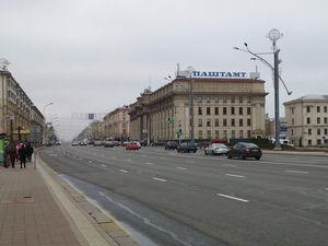 Впечатления от поездки в Минск. Ярмарка Мастеров - ручная работа, handmade.