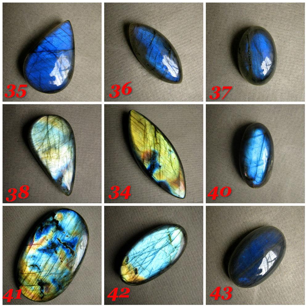 спектролит, натуральные камни