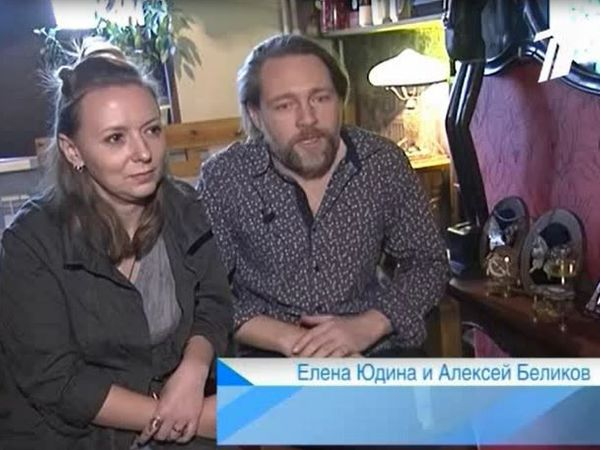 Мастерская Юдифь на 1 канале TV | Ярмарка Мастеров - ручная работа, handmade