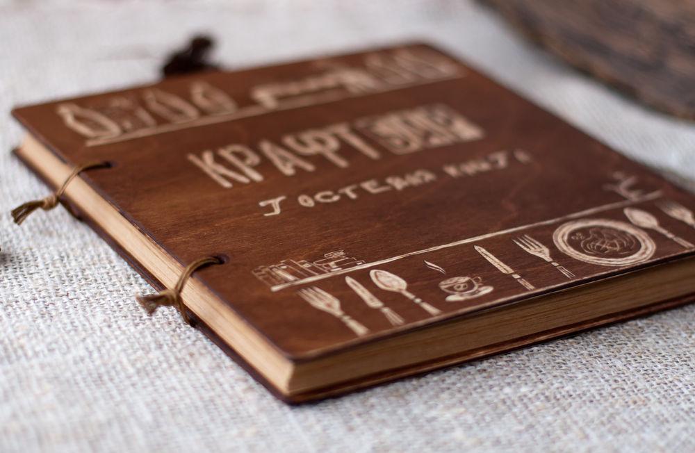 деревянная книга, крафт
