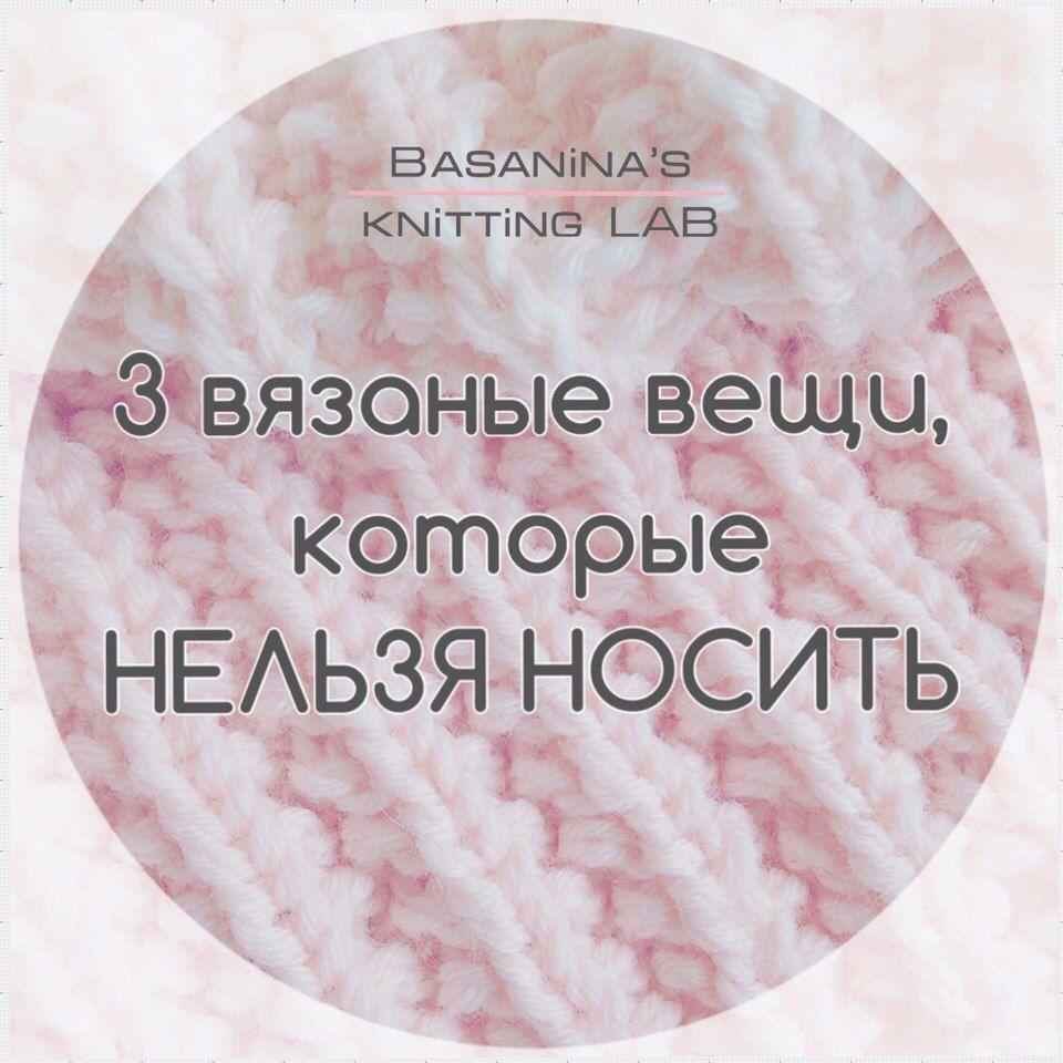 вязание, платье
