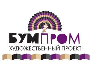 бумпром, выставки осень, pandora craft