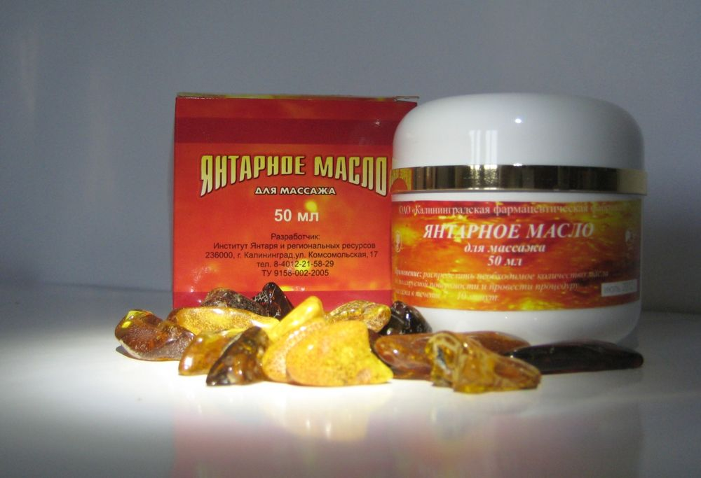 янтарь балтийский, янтарь, изделия на заказ, лечение волос, массажное масло