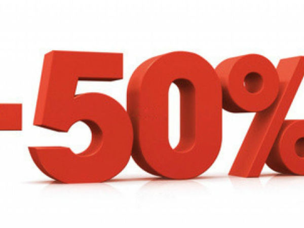 Скидки до 50% «bIg Sale: косметика» . | Ярмарка Мастеров - ручная работа, handmade