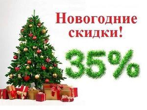 Новогодняя распродажа готовых работ скидка 35%. Ярмарка Мастеров - ручная работа, handmade.