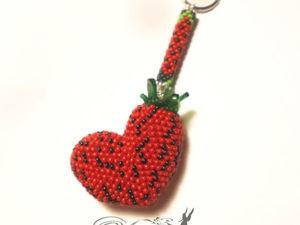 Клубничное сердце. Ярмарка Мастеров - ручная работа, handmade.