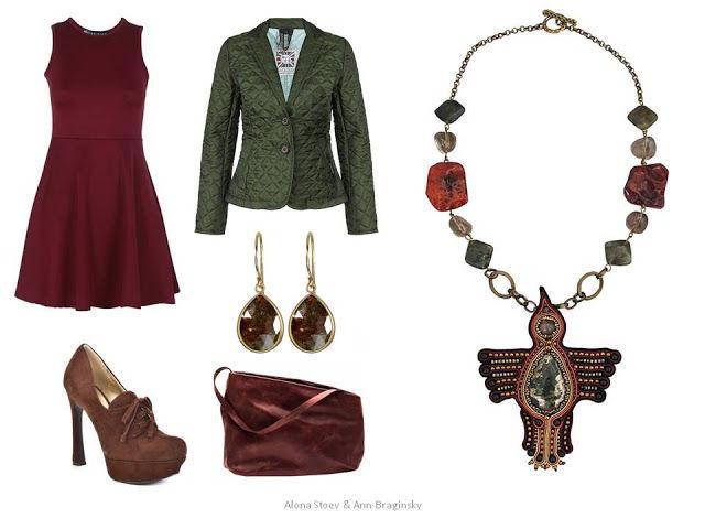 мода и бисер