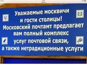 Уважаемые москвичи и гости столицы!. Ярмарка Мастеров - ручная работа, handmade.