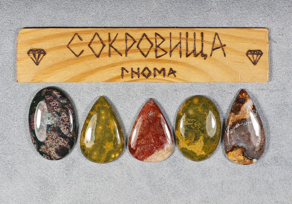 натуральные камни, скидки