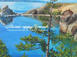 А вы были на Байкале?. Ярмарка Мастеров - ручная работа, handmade.