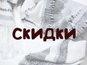 Тканые шарфики. Ярмарка Мастеров - ручная работа, handmade.