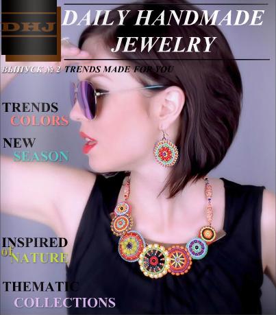 Daily handmade jewelry №2, 2014, DHJ/4851113_tityl_1_ (403x459, 211Kb)