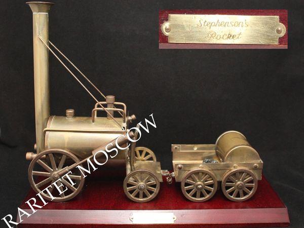 Паровоз поезд Stephensons Rocket латунь бронза Англия | Ярмарка Мастеров - ручная работа, handmade