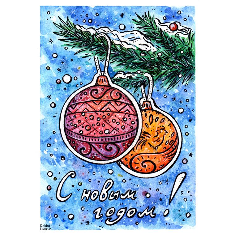 Новогодние открытки рисованные