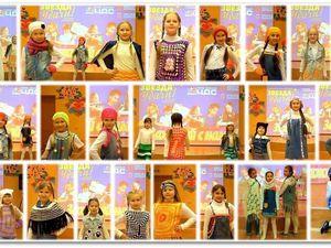 Вязаная коллекция детской одежды. Ярмарка Мастеров - ручная работа, handmade.