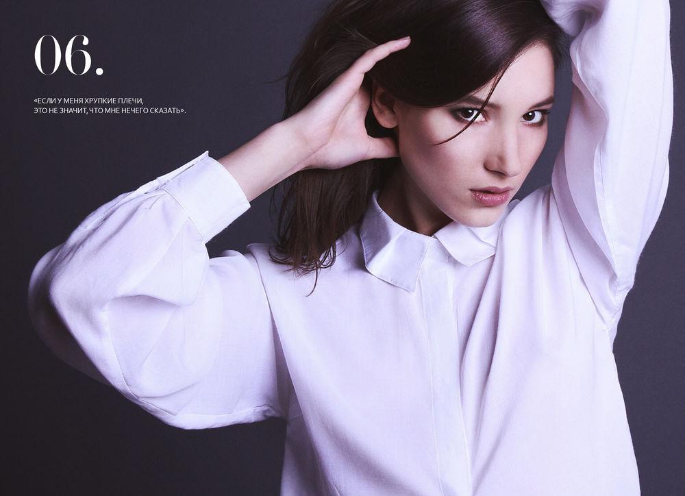 дизайнерская одежда, naias, повседневное платье, платье футляр, белая рубашка, голубая рубашка, розовая рубашка, блуза, брюки, широкие брюки