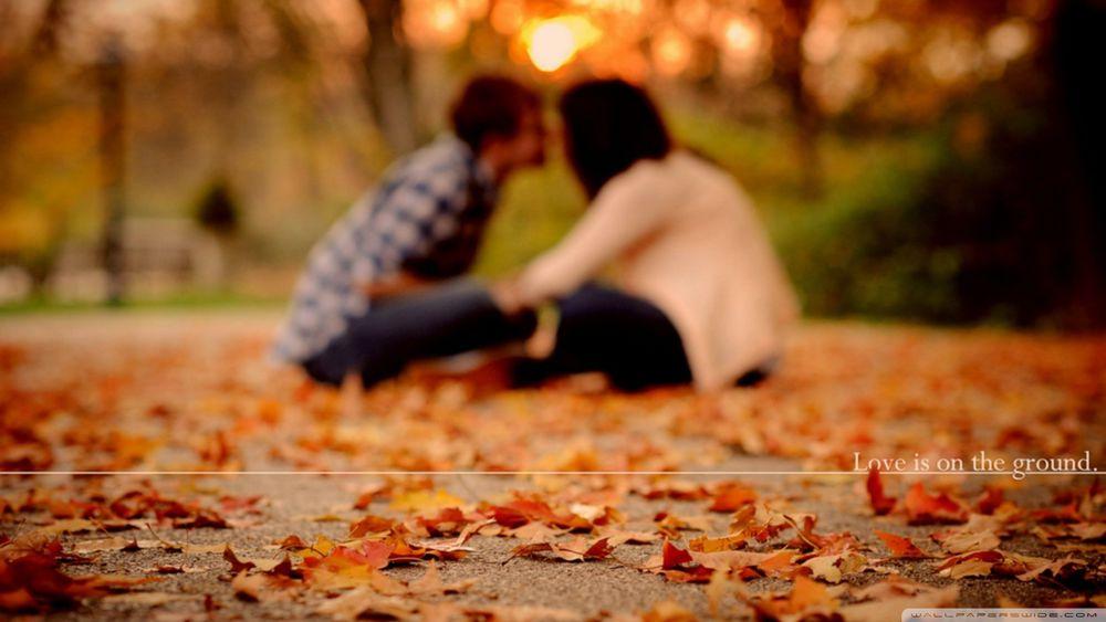 эта осень