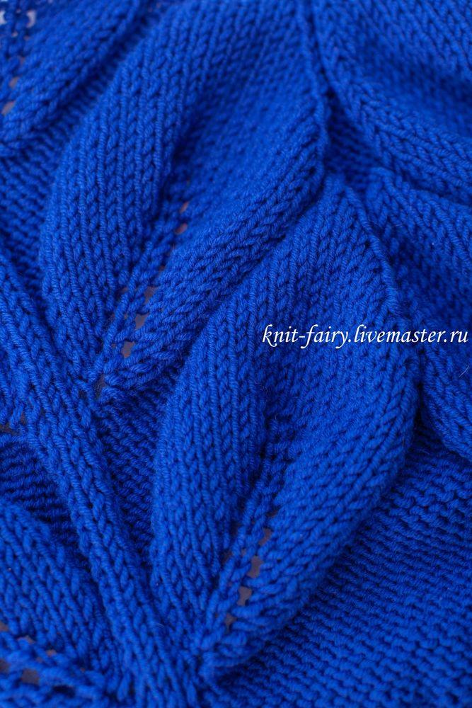 свитер с листьями, свитер рубан, объемный свитер, стильный кардиган, вязаная одежда, вязаный свитер, тренды сезона