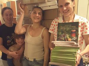 О том, как быть издателем, отправителем и мамой в одном лице.. Ярмарка Мастеров - ручная работа, handmade.