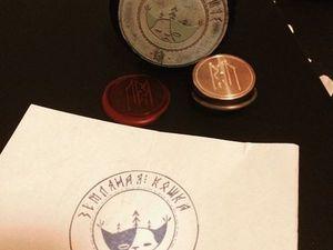 Мой логотип. Ярмарка Мастеров - ручная работа, handmade.