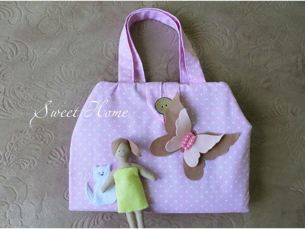 Сшить сумочку для девочки своими